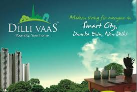 Dilli Vass (POSSESSION:DEC-2021)