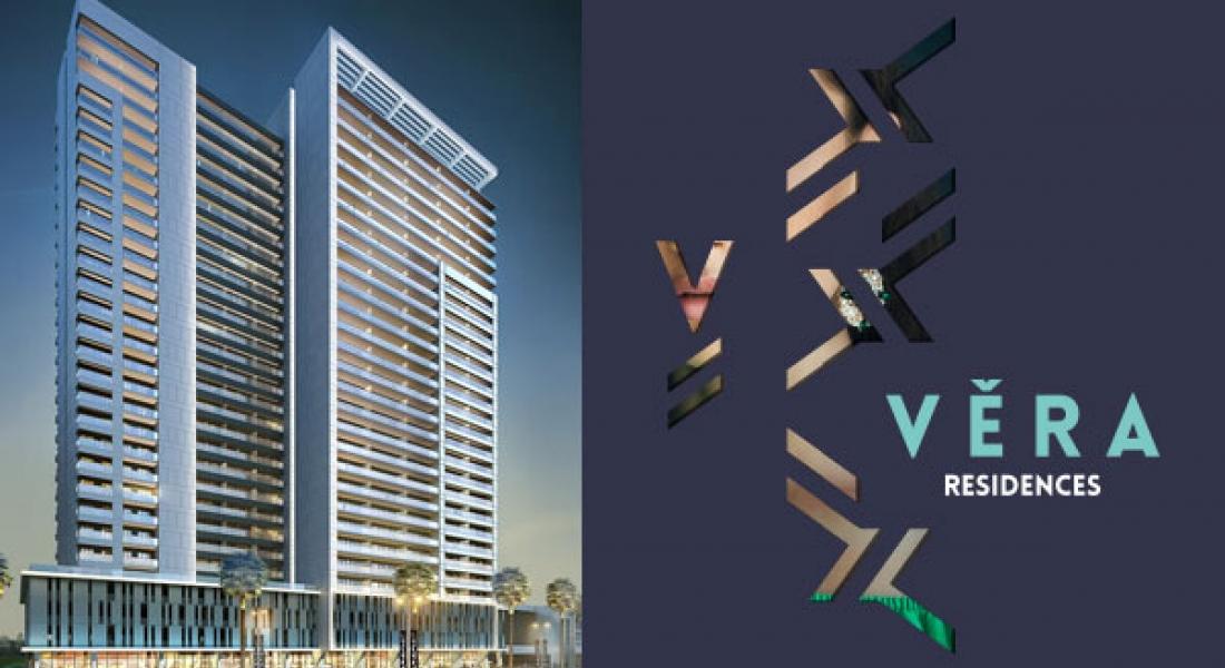 DAMAC Vera Residences (POSSESSION:DEC-2020)