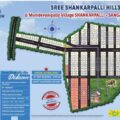 Swathi Promoters Sree Sankarpalli Hills